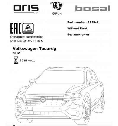 Фаркоп на Volkswagen Touareg 2159-A