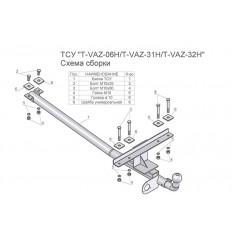 Фаркоп на BA3-2113,2114,2115 VAZ-31H
