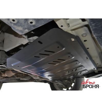 Защита картера и КПП Brilliance H230 111.09003.1