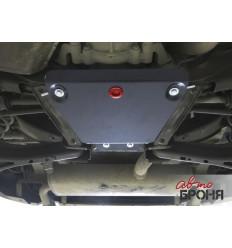 Защита редуктора Ford Kuga 111.01869.1