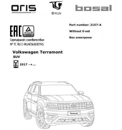 Фаркоп на Volkswagen Teramont 2157-A