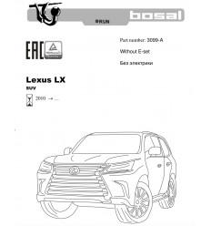 Фаркоп на Lexus LX 570, 450D 3099-A
