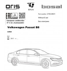 Фаркоп на Volkswagen Passat B8 2153AK41