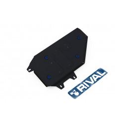 Защита топливного бака Changan CS35 111.8902.1