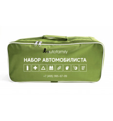 Набор автомобилиста Autofamily Extra AFEK.EXTRA.01