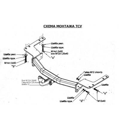 Фаркоп на Toyota Land Cruiser 100 VX 3032A