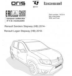 Фаркоп на Renault Sandero 1433-AN
