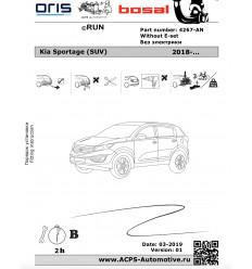 Фаркоп на Kia Sportage 4267-A