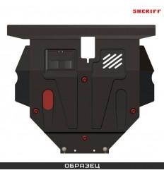 Защита картера и КПП Audi A4 02.1499