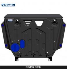 Защита картера и КПП FAW Besturn X80 111.8009.1