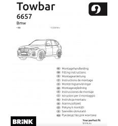 Фаркоп на BMW X5 665700
