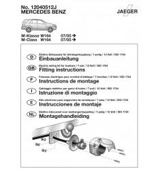 Штатная электрика к фаркопу на Mercedes ML 12040512
