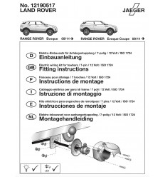Штатная электрика к фаркопу на Land Rover Evoque 12190517
