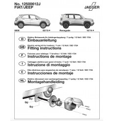Штатная электрика к фаркопу на Jeep Renegade 12500612