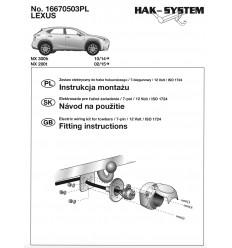 Штатная электрика к фаркопу на Lexus NX 16670503