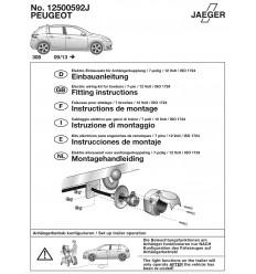 Штатная электрика к фаркопу на Peugeot 308 12500592