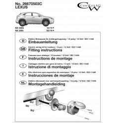 Штатная электрика к фаркопу на Lexus NX 26670503