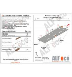 Защита топливопровода Renault Koleos ALF1549st