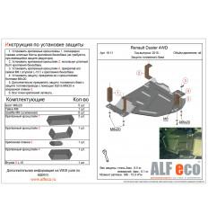 Защита топливного бака Renault Duster ALF1811st