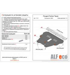 Защита картера и КПП Peugeot Partner Tepee ALF1710st