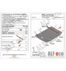 Защита картера и радиатора BMW 1-Series ALF3418st