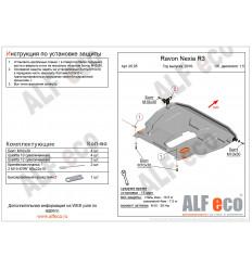 Защита картера и КПП Ravon Nexia R3 ALF0505st