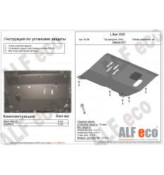 Защита картера и КПП Lifan X50 ALF3508st