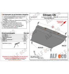 Защита картера и КПП Citroen C5 ALF0431st