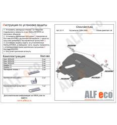 Защита картера и КПП Chevrolet Aveo ALF0311st
