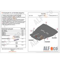 Защита картера и КПП Audi A6 ALF3003st