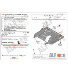 Защита картера и КПП Toyota RAV4 ALF24650st