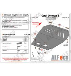 Защита картера и КПП Opel Omega B ALF1656st