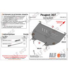 Защита картера и КПП Peugeot 307 ALF1742st