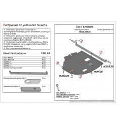 Защита картера и КПП Geely Emgrand EC7 ALF0804st
