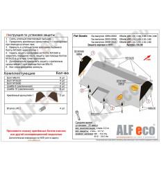 Защита картера и КПП Fiat Ducato ALF0608st