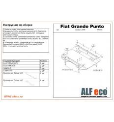 Защита картера и КПП Fiat Punto ALF0603st