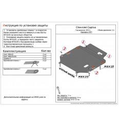 Защита картера и КПП Chevrolet Captiva ALF0316st