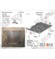 Защита КПП BMW X6 ALF3421st