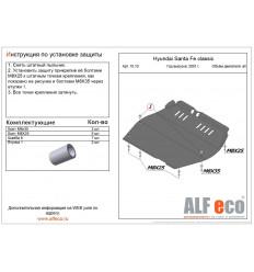 Защита картера и КПП JAC S1 (Rein) ALF1010st