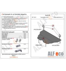 Защита картера и КПП Audi A5 ALF3001st
