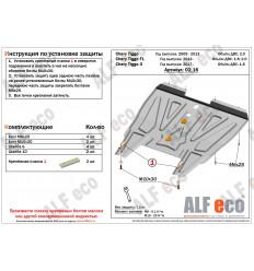 Защита картера и КПП Chery Tiggo ALF0216st