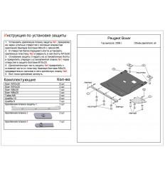 Защита картера и КПП Peugeot Boxer ALF1708st