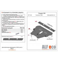 Защита картера и КПП Peugeot 308 ALF0402st