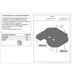 Защита картера и КПП Hyundai ix35 ALF1124st