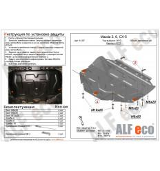 Защита картера и КПП Mazda 6 ALF13070st