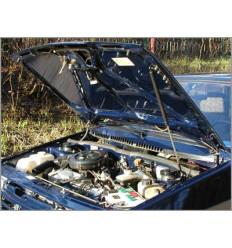 Амортизатор (упор) капота на Lada (ВАЗ) Samara 8231.0300.04