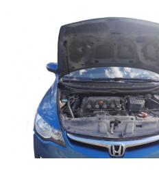 Амортизатор (упор) капота на Honda Civic 04-01