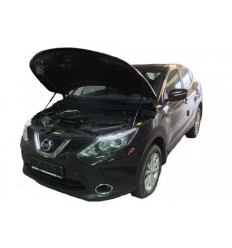 Амортизатор (упор) капота на Nissan Qashqai 01-10