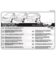 Штатная электрика к фаркопу на Citroen C-Crosser, Mitsubishi Outlander XL, Peugeot 4007 729431