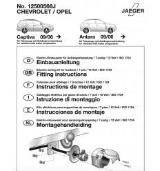 Электрика оригинальная к фаркопу на Opel Antara 12500566